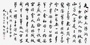 Chinese Poem Expressing Feelings Calligraphy,69cm x 138cm,5924006-x