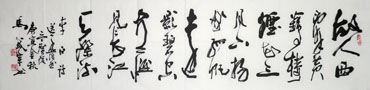 Chinese Poem Expressing Feelings Calligraphy,34cm x 138cm,5924007-x
