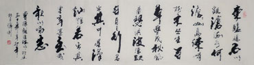 Chinese Poem Expressing Feelings Calligraphy,34cm x 138cm,5936005-x