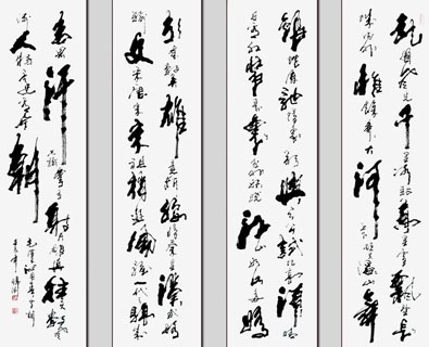 Chinese Poem Expressing Feelings Calligraphy,34cm x 138cm,5936006-x