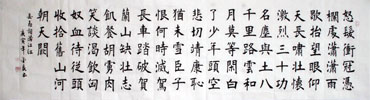 Chinese Poem Expressing Feelings Calligraphy,46cm x 180cm,5942002-x