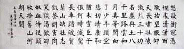 Yao Jin Liang