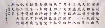 Chinese Poem Expressing Feelings Calligraphy,70cm x 240cm,5942005-x