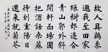 Chinese Poem Expressing Feelings Calligraphy,66cm x 136cm,5942006-x