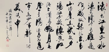 Chinese Poem Expressing Feelings Calligraphy,69cm x 138cm,5943001-x