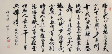 Chinese Poem Expressing Feelings Calligraphy,69cm x 138cm,5943002-x