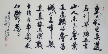 Chinese Poem Expressing Feelings Calligraphy,69cm x 138cm,5943004-x