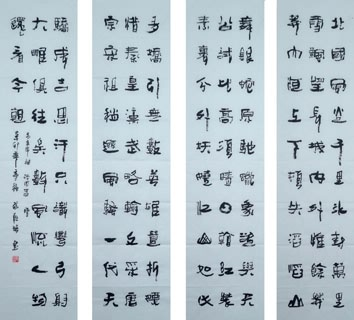 Chinese Poem Expressing Feelings Calligraphy,34cm x 138cm,5944001-x
