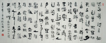 Chinese Poem Expressing Feelings Calligraphy,70cm x 180cm,5944006-x