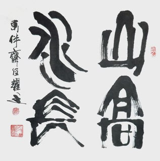 Chinese Poem Expressing Feelings Calligraphy,69cm x 69cm,5945007-x