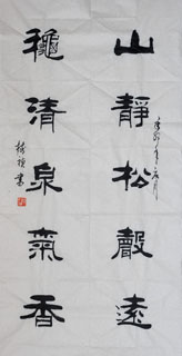 Chinese Poem Expressing Feelings Calligraphy,69cm x 138cm,5946001-x