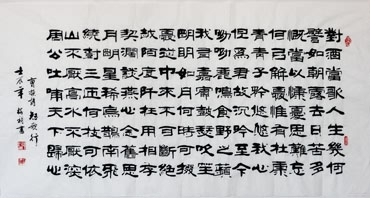 Chinese Poem Expressing Feelings Calligraphy,70cm x 135cm,5946002-x