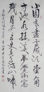 Chinese Poem Expressing Feelings Calligraphy,50cm x 100cm,5947007-x