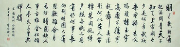 Chinese Poem Expressing Feelings Calligraphy,48cm x 176cm,5948006-x