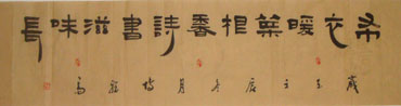 Chinese Poem Expressing Feelings Calligraphy,34cm x 138cm,5949006-x