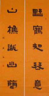 Chinese Poem Expressing Feelings Calligraphy,34cm x 138cm,5949009-x