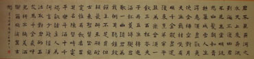 Chinese Poem Expressing Feelings Calligraphy,34cm x 138cm,5949011-x