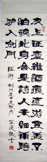Chinese Poem Expressing Feelings Calligraphy,34cm x 138cm,5951001-x