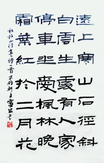 Chinese Poem Expressing Feelings Calligraphy,53cm x 86cm,5952002-x