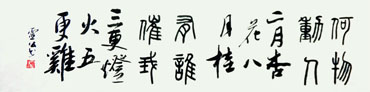 Chinese Poem Expressing Feelings Calligraphy,34cm x 138cm,5952006-x