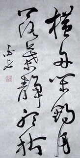 Chinese Poem Expressing Feelings Calligraphy,34cm x 69cm,5953004-x