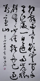 Chinese Poem Expressing Feelings Calligraphy,48cm x 96cm,5953005-x