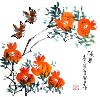 Chinese Pomegranate Painting,33cm x 33cm,2396026-x