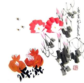 Chinese Pomegranate Painting,33cm x 33cm,2396027-x