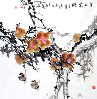 Chinese Pomegranate Painting,69cm x 69cm,2422004-x
