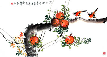 Chinese Pomegranate Painting,50cm x 100cm,2437004-x