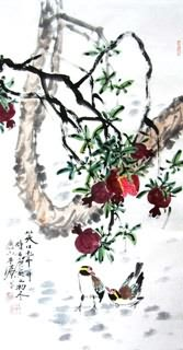 Chinese Pomegranate Painting,50cm x 100cm,2529003-x