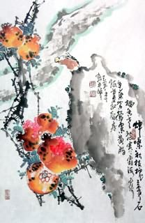 Chinese Pomegranate Painting,34cm x 69cm,2559004-x