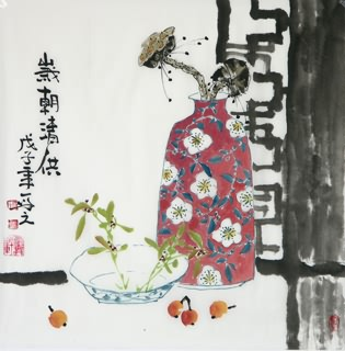 Chinese Qing Gong Painting,50cm x 50cm,2355001-x