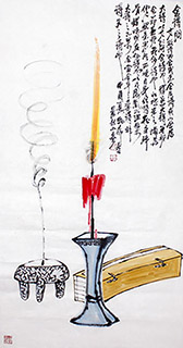 Chinese Qing Gong Painting,68cm x 136cm,2371034-x