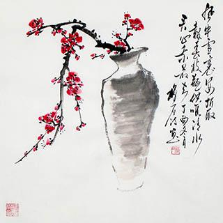 Mei Shi