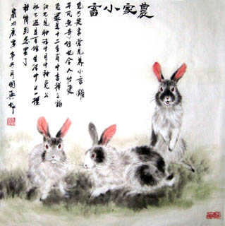 Chinese Rabbit Painting,69cm x 69cm,4514001-x