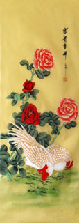 Chinese Rose Painting,50cm x 107cm,2336056-x
