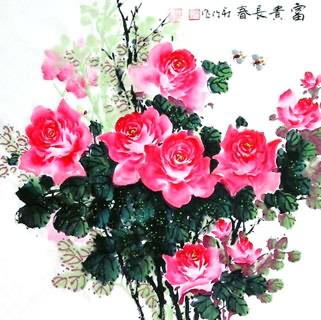 Chinese Rose Painting,69cm x 69cm,2418007-x