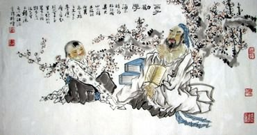 Chinese Sages Painting,50cm x 100cm,3518113-x