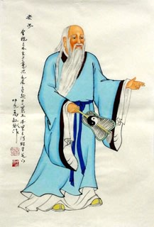 Chinese Sages Painting,69cm x 46cm,3519069-x