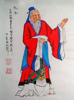 Chinese Sages Painting,34cm x 46cm,3519072-x