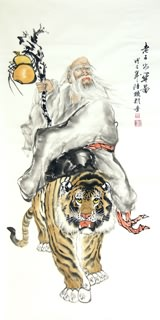 Chinese Sages Painting,69cm x 138cm,3531003-x