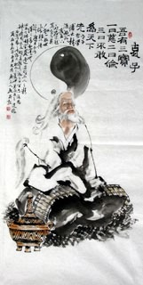 Chinese Sages Painting,69cm x 138cm,3546047-x