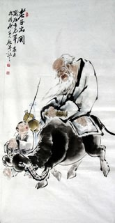 Chinese Sages Painting,69cm x 138cm,3546048-x