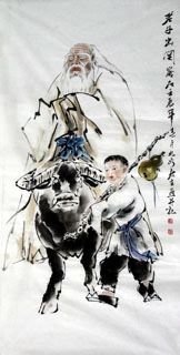 Chinese Sages Painting,69cm x 138cm,3546049-x
