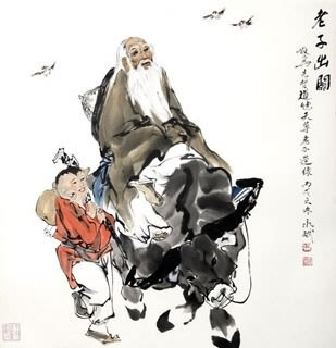 Chinese Sages Painting,69cm x 69cm,3549010-x