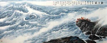 Gu Ping Zhi Chinese Painting 1119004