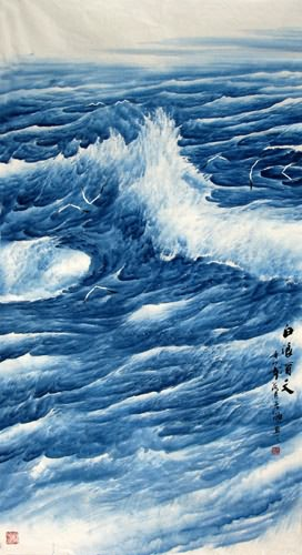 Chinese Sea Painting,97cm x 180cm,1119008-x