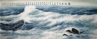 Gu Ping Zhi