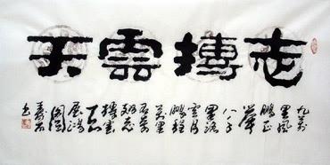 Yang Hui